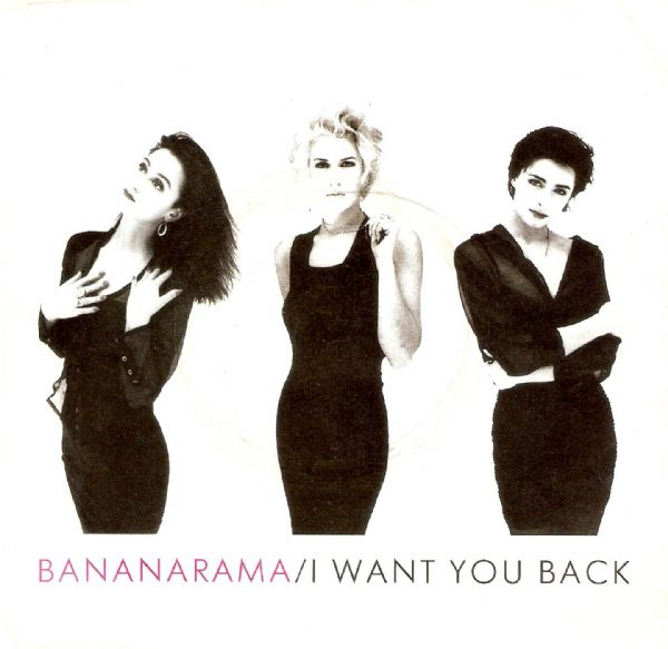 BANANARAMA I Want You Back Vinyl Record 7 Inch London 1988